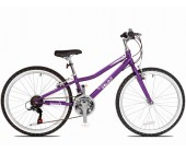 """24"""" Wheel Chillout 24"""" Wheel Girls Bicycle Girls Bike for ages 7 to 11"""