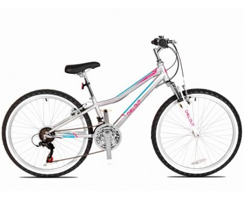 "24"" Wheel Chillout Front Suspension 24"" Wheel Girls Bicycle Girls Bike for ages 7 to 11"