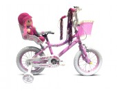 "14"" Charlotte Girls Bike Suitable for 3 to 4 1/2 years old"