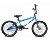 "UC X-UP 20"" Boys BMX Blue and Yellow"
